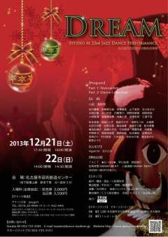2013_m_red_ol2